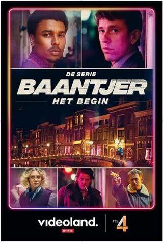Amsterdam Vice (2019) Main Poster