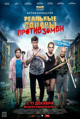 Realnye Patsany Protiv Zombi (2020) Main Poster