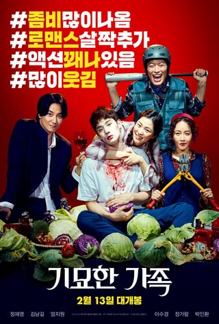 Zombie For Sale (2020) Main Poster