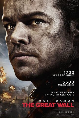 The Great Wall (2017) Main Poster