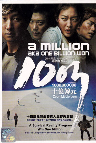A Million (2009) Main Poster