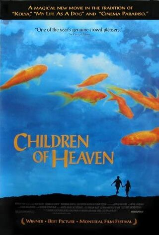 Children Of Heaven (1999) Main Poster