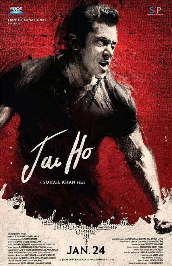 Jai Ho (2014) Poster #5