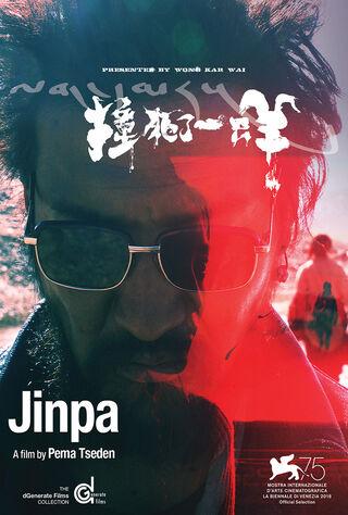 Jinpa (2020) Main Poster