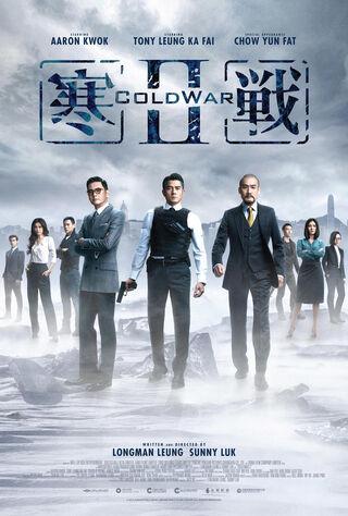 Cold War 2 (2016) Main Poster