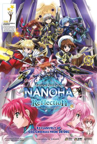 Magical Girl Lyrical Nanoha: Reflection (2017) Main Poster