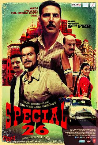Special 26 (2013) Main Poster