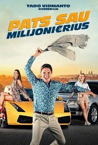 Pats Sau Milijonierius (2019) Main Poster