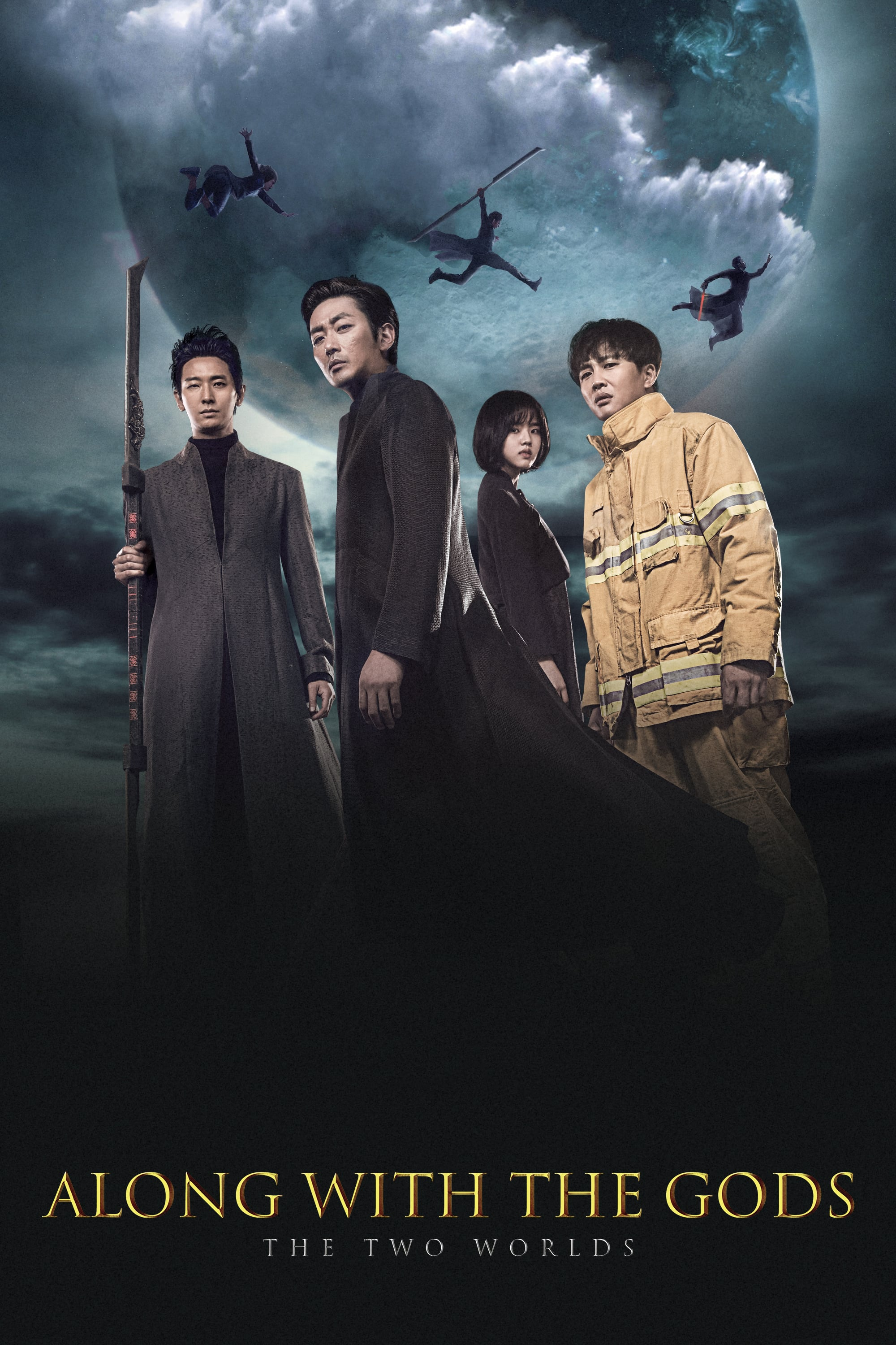 Along With The Gods: The Two Worlds (2017) movie at MovieScore™