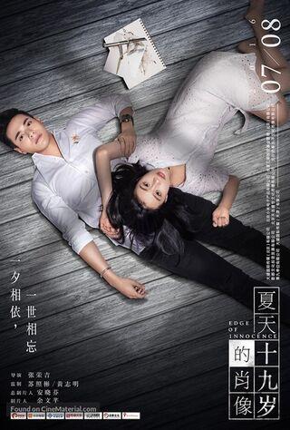 Edge Of Innocence (2017) Main Poster