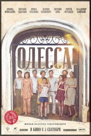 Odessa (2019) Main Poster