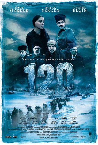 120 (2008) Main Poster