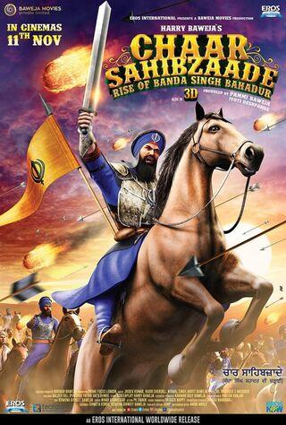 Chaar Sahibzaade 2: Rise Of Banda Singh Bahadur (2016) Main Poster