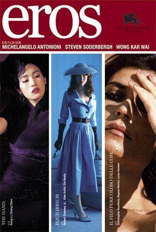 Eros (2004) Main Poster