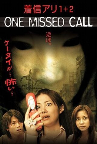 One Missed Call (2004) Main Poster