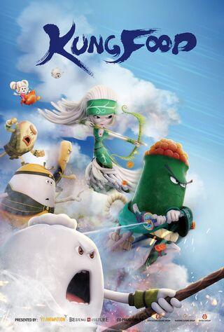 Kung Food (2018) Main Poster