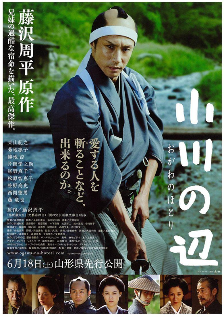 At River's Edge (2011) Main Poster
