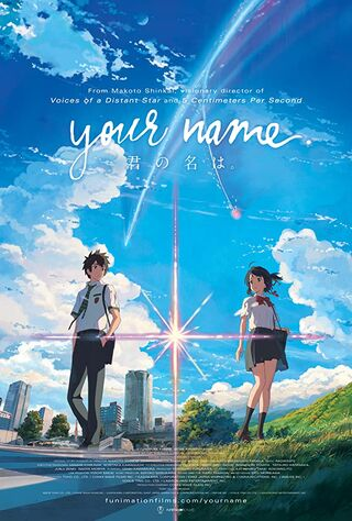 Your Name. (2017) Main Poster