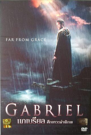Gabriel (2007) Main Poster