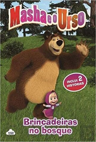 Masha E O Urso (2016) Main Poster