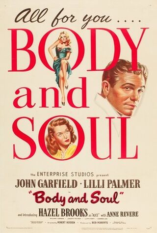 On Body And Soul (2018) Main Poster