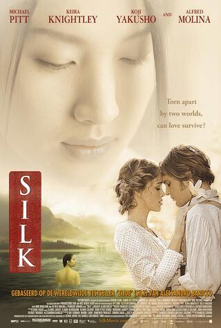 Silk (2007) Main Poster
