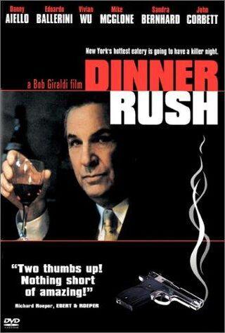 Dinner Rush (2002) Main Poster