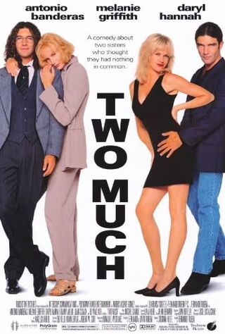 Two Much (1996) Main Poster