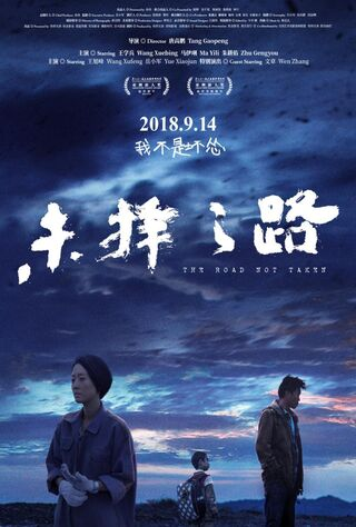 The Road Not Taken (2018) Main Poster