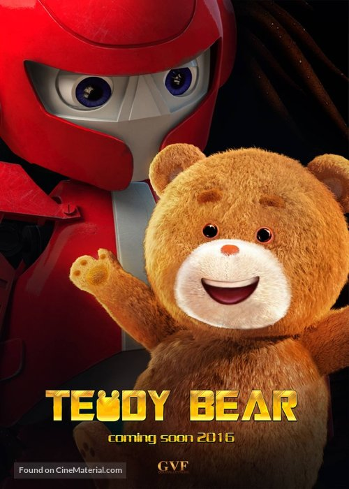 Toys' War (2016) Main Poster