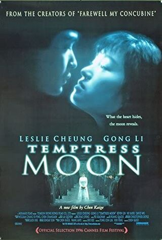 Temptress Moon (1997) Main Poster