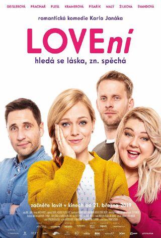 LOVEhunt (2019) Main Poster