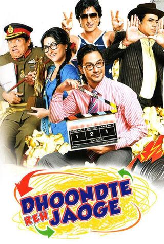 Dhoondte Reh Jaoge (2009) Main Poster