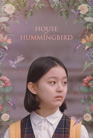 House Of Hummingbird (2020) Main Poster