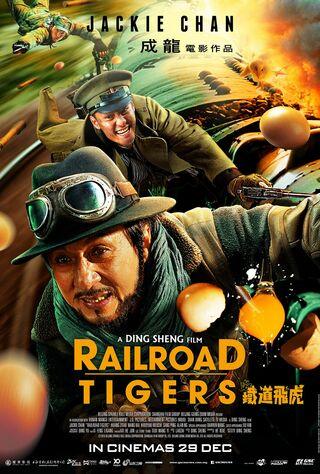Railroad Tigers (2016) Main Poster