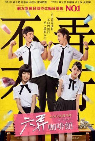 At Cafe 6 (2016) Main Poster