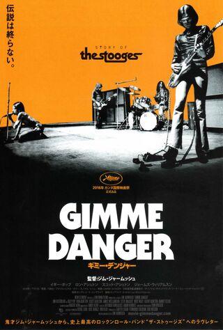 Gimme Danger (2016) Main Poster