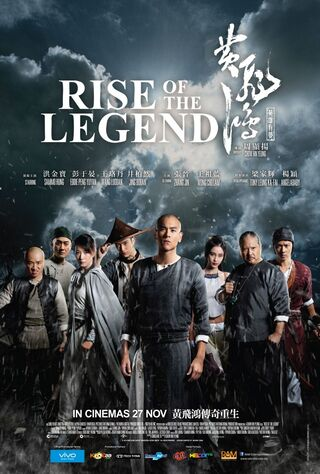 Rise Of The Legend (2016) Main Poster