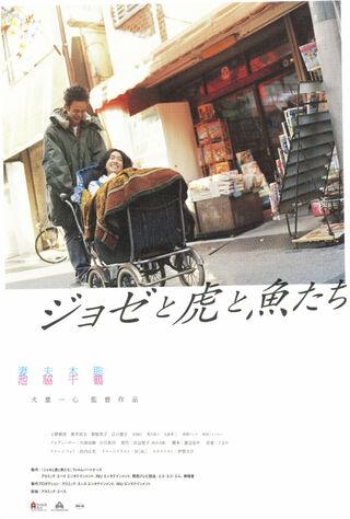 Josee, The Tiger And The Fish (2003) Main Poster