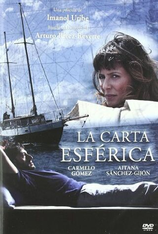 The Nautical Chart (2007) Main Poster