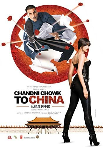 Made In China (2009) Main Poster