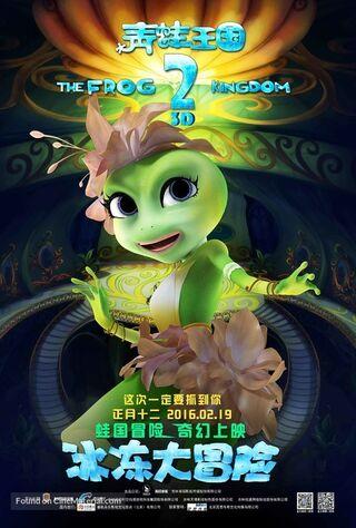 The Frog Kingdom 2: Sub-Zero Mission (2016) Main Poster