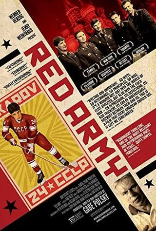 Red Army (2015) Main Poster