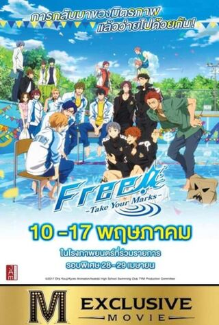 Free! Take Your Marks (2018) Main Poster