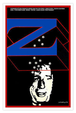 Zeta (2016) Main Poster