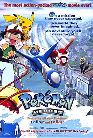 Pokémon Heroes (2003) Main Poster