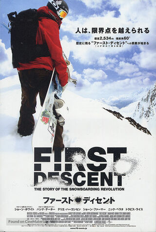 First Descent (2005) Main Poster
