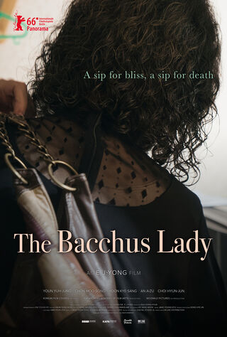 The Bacchus Lady (2016) Main Poster