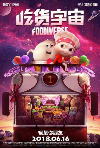 FoodsFriends (2019) Main Poster