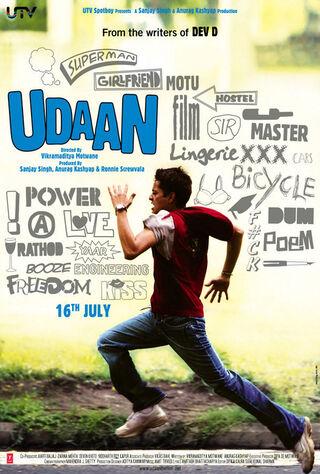 Udaan (2010) Main Poster